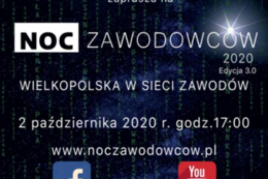 Noc Zawodowców 2020